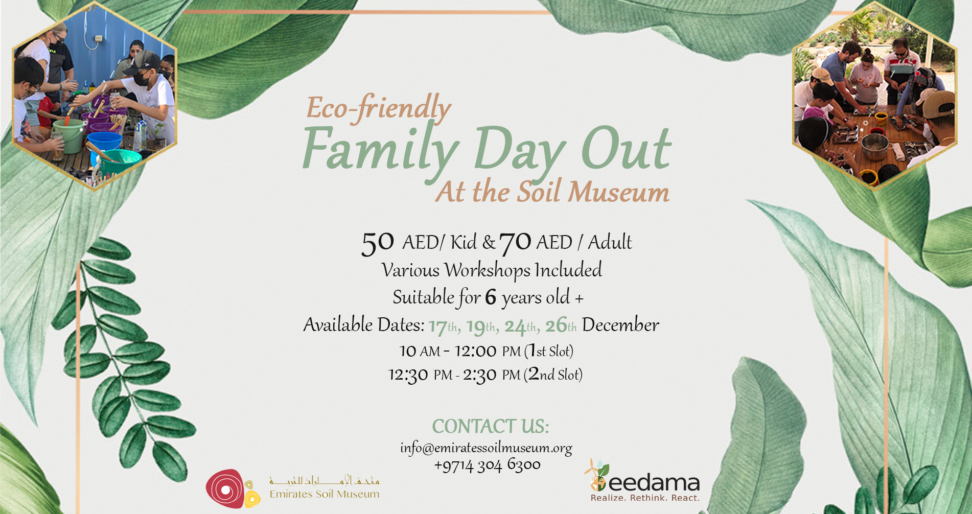 Eco-Friendly Family Day out at the Soil Museum