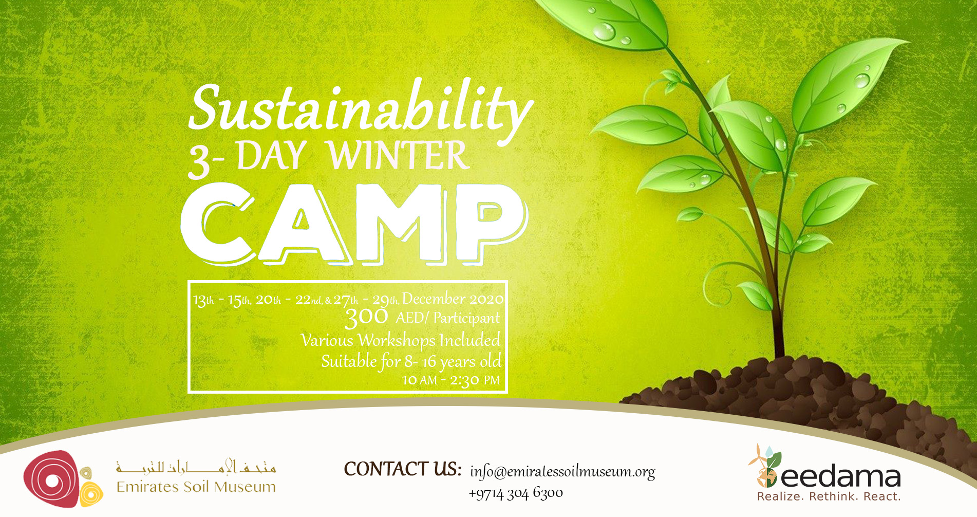 Sustainability Winter Camp